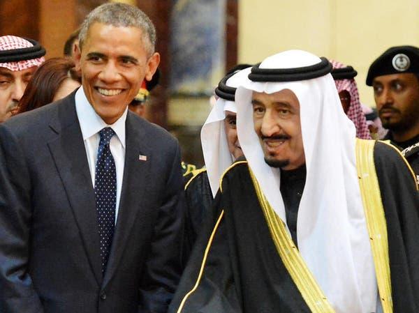 أوباما للملك سلمان: سنعمل سويا على ضمان استقرار الخليج