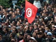 جدل حول مشروع قانون للعفو عن رموز نظام بن علي