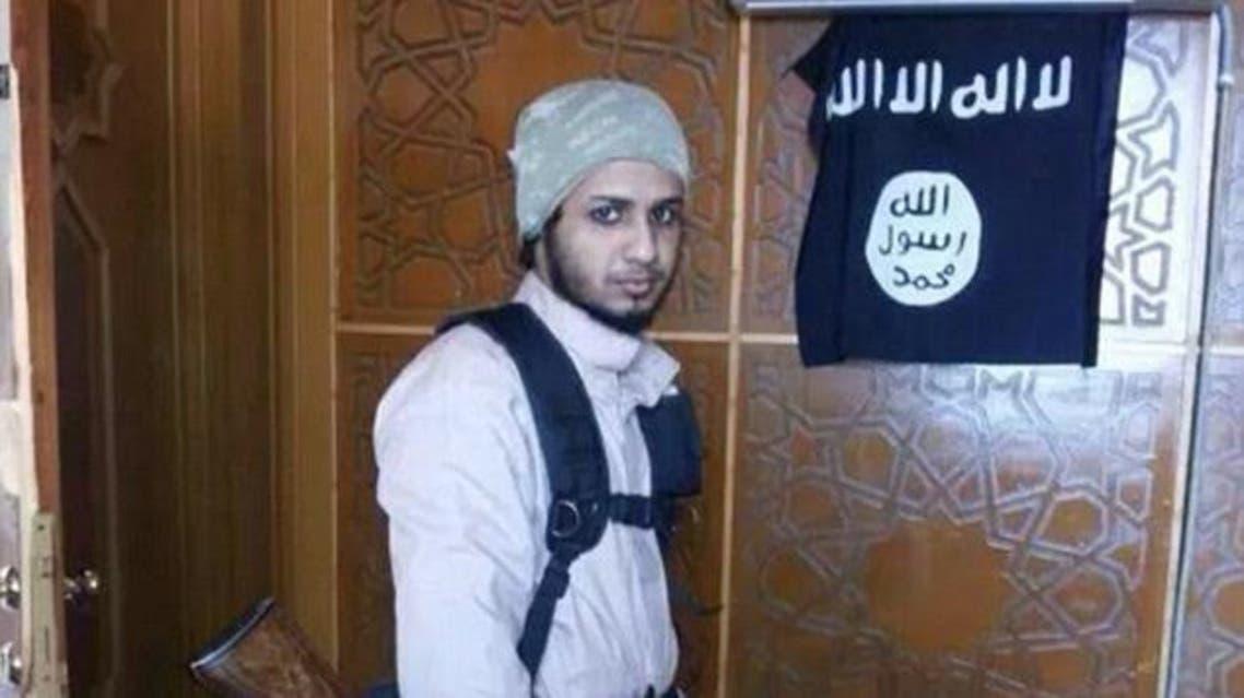 ISIS singer