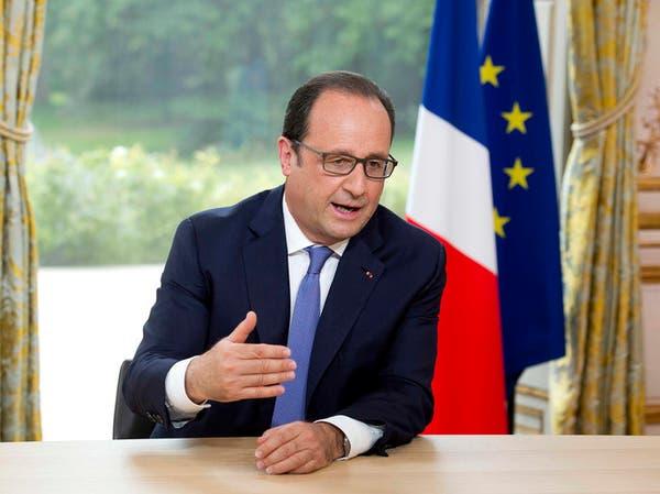 فرنسا تحبط هجوما على موقع عسكري.. وتعتقل 4 إرهابيين
