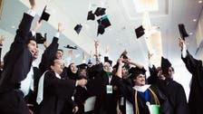 Finding job greatest challenge facing graduates in Saudi Arabia