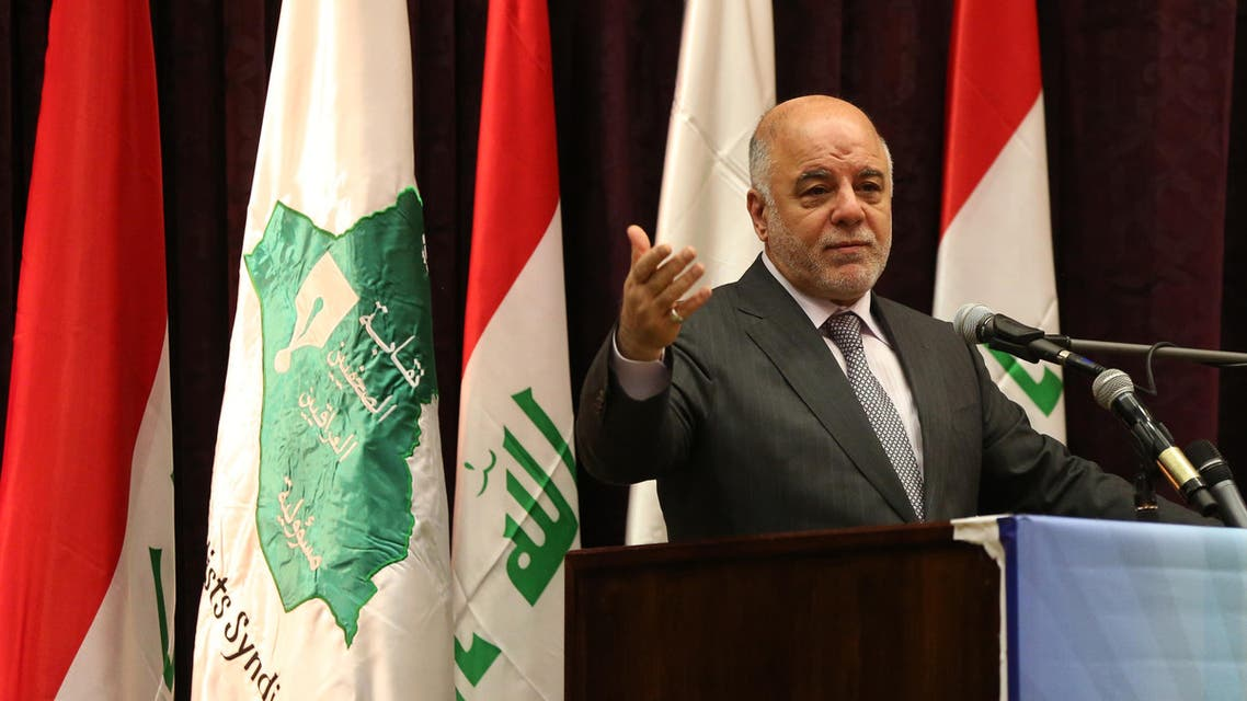 Iraqi Prime Minister Haider al-Abadi announces the arrest of Abdel Baqi al-Sadun, a senior official in the disbanded Baath Party, during a press conference in Baghdad, Iraq, Saturday, June 27, 2015. Al-Sadun has been at large since the U.S.-led invasion in 2003. During Saddam Hussein's era, he was in charge of Baath party formations in southern Iraq and he is wanted for his role in repressing of the Shiite uprising in 1991. (AP Photo/Karim Kadim)