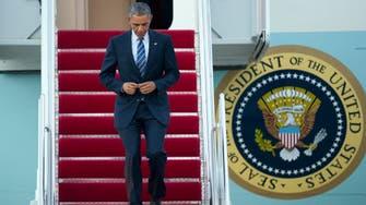 Obama discusses Iran deal with Saudi King Salman