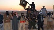 داعش کی خلافت میں 94 روزہ خوروں کو سزائیں