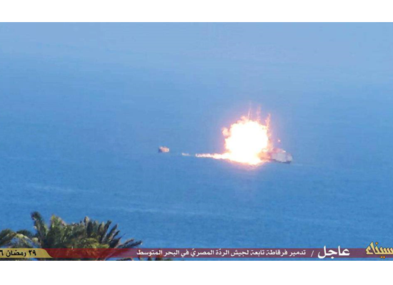 صورة للنش العسكري بعد احتراقه