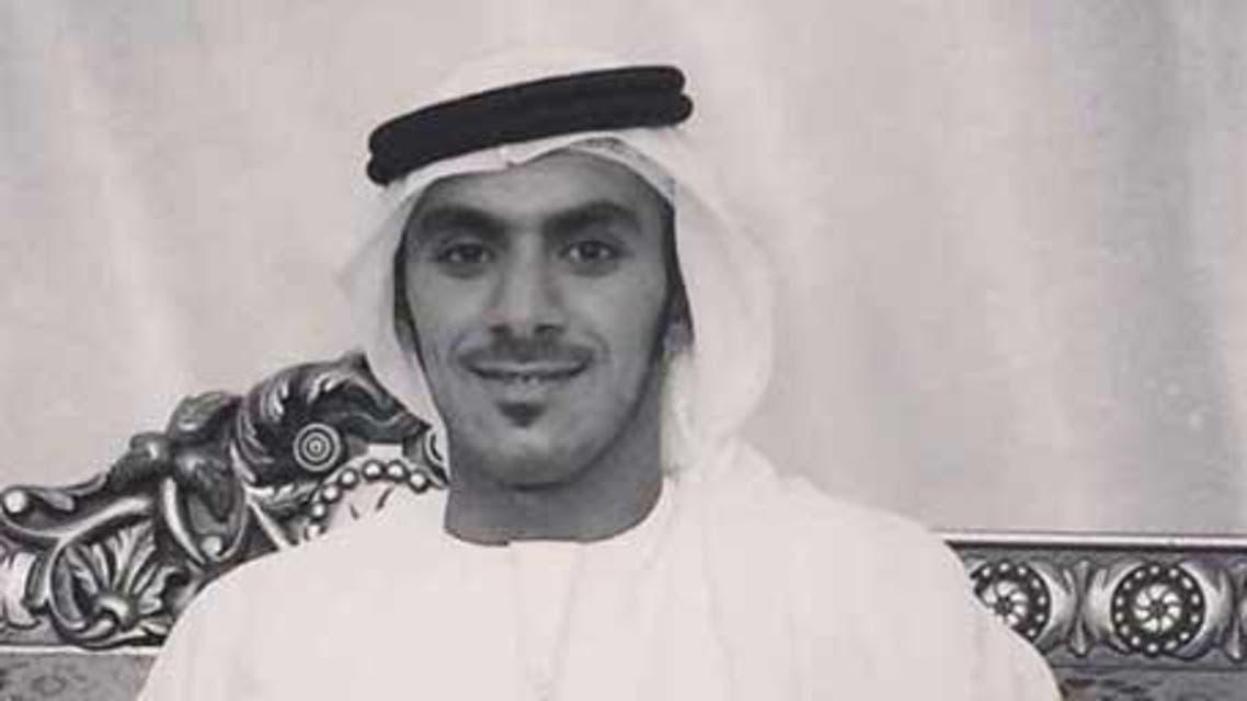 الضابط الاماراتي عبد العزيز سرحان صالح الكعبي