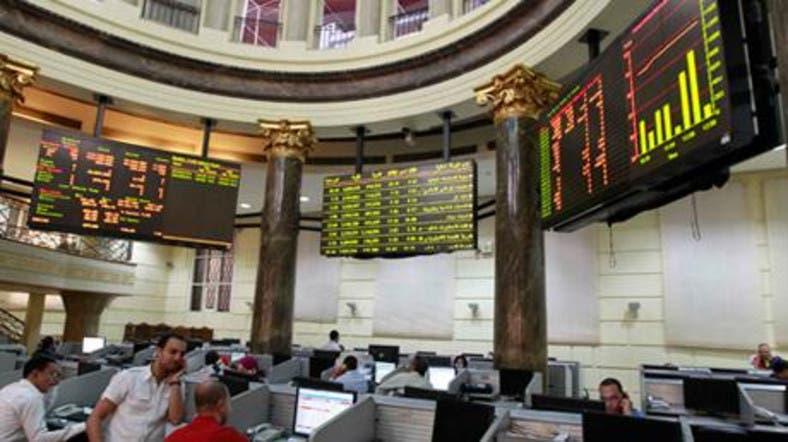 egypt stock exchange hours