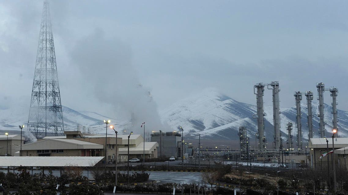مفاعل الماء الثقيل أراك النووي ايران إيران