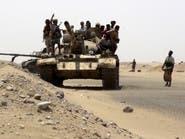 المقاومة الشعبية والجيش يستعيدان القصر الرئاسي في عدن