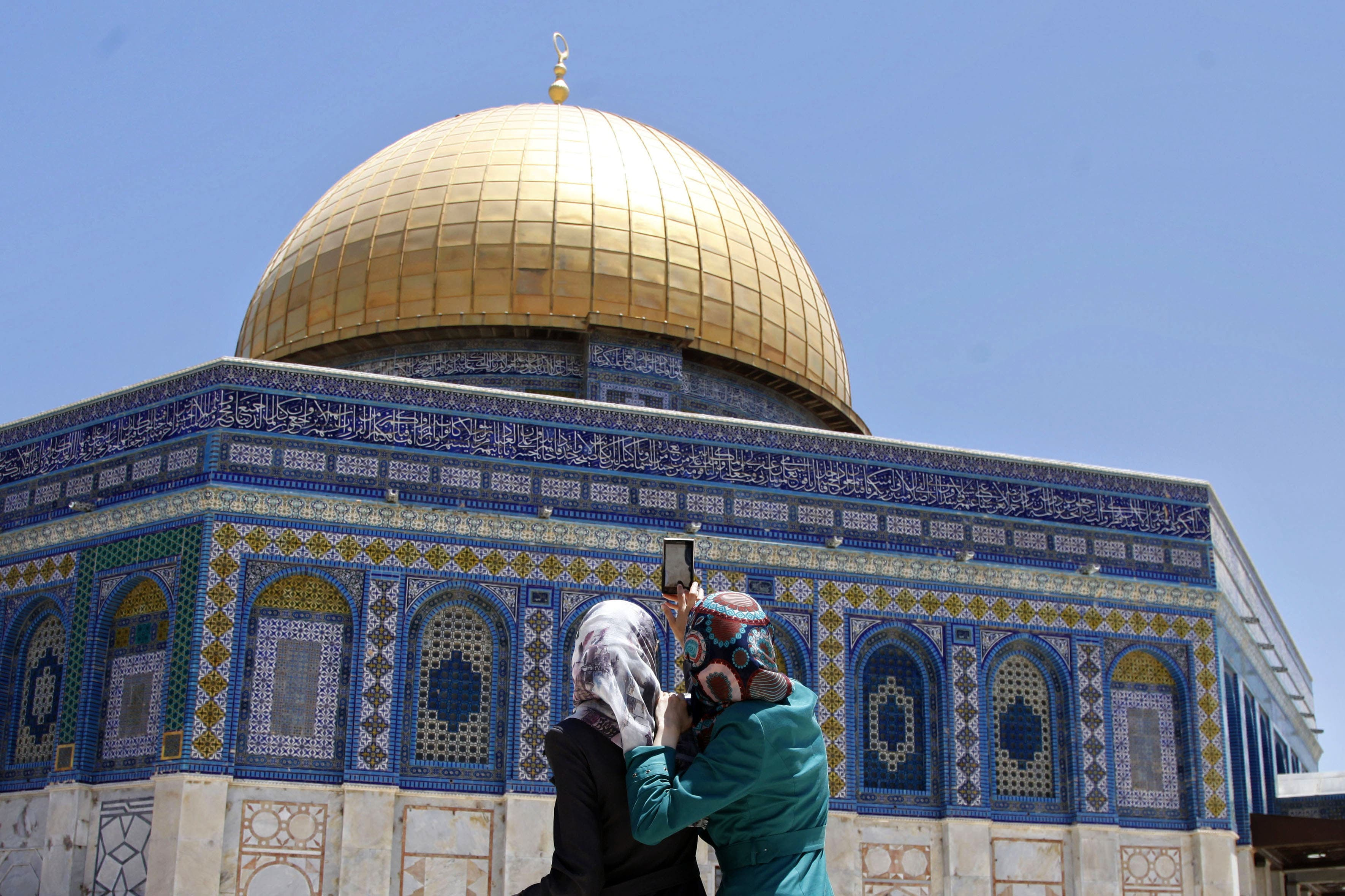 Dome of the rock AP