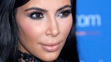 Irish singer Sinead O'Connor slams Kim Kardashian magazine cover