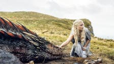 'Game of Thrones' earns a leading 24 Emmy Award nominations