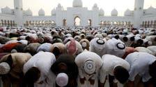 سعودی عرب میں عیدالفطر منائی جا رہی ہے
