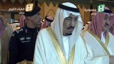 الملك سلمان: السعودية أصبحت مضرب مثل للوحدة