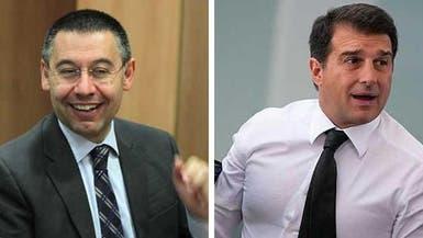 كرسي رئاسة برشلونة يشعل الصراع بين لابورتا وبارتوميو