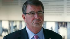Pentagon chief heads to Mideast after Iran deal