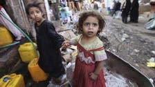 #الفاو: نصف السوريين واليمنيين وربع العراقيين جياع
