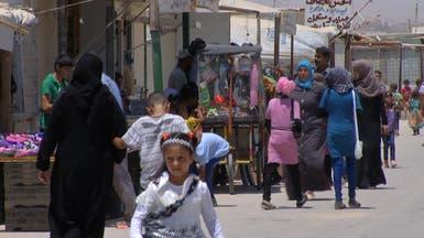 العيادات السعودية تعالج 2006 سوريين في #الزعتري