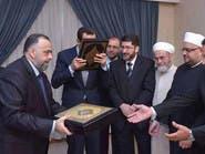 القُبلة التي أدّت إلى حذف صورة للرئيس السوري!