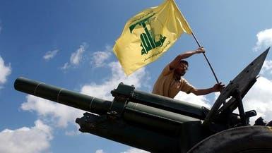 الكونغرس الأميركي يقر عقوبات على مصارف تمول حزب الله