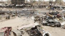 العراق.. تفجير انتحاري في بعقوبة يخلف قتلى وجرحى