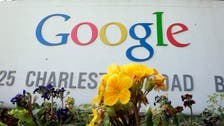 Google shareholders revel in record 1-day windfall of $65 bln