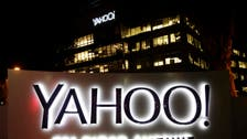 Yahoo spinning off Alibaba stake to 'Aabaco holdings'
