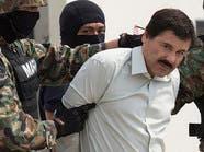 """المكسيك تبدأ اجراءات تسليم """"ال تشابو"""" إلى أميركا"""