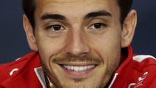 French Formula One driver Jules Bianchi dies