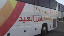 'Eid Bus' tours Saudi capital to spread happiness on Muslim holiday