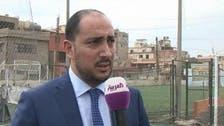Lebanese investor buys majority stake in Italian Lega Pro club