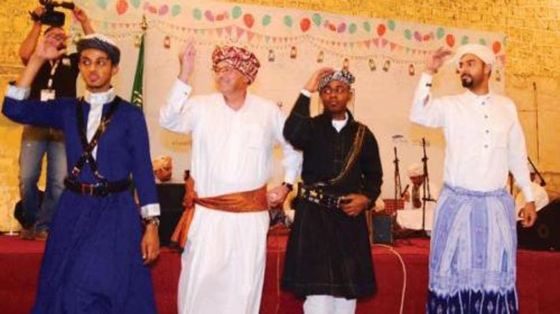 Jeddah Eid SG