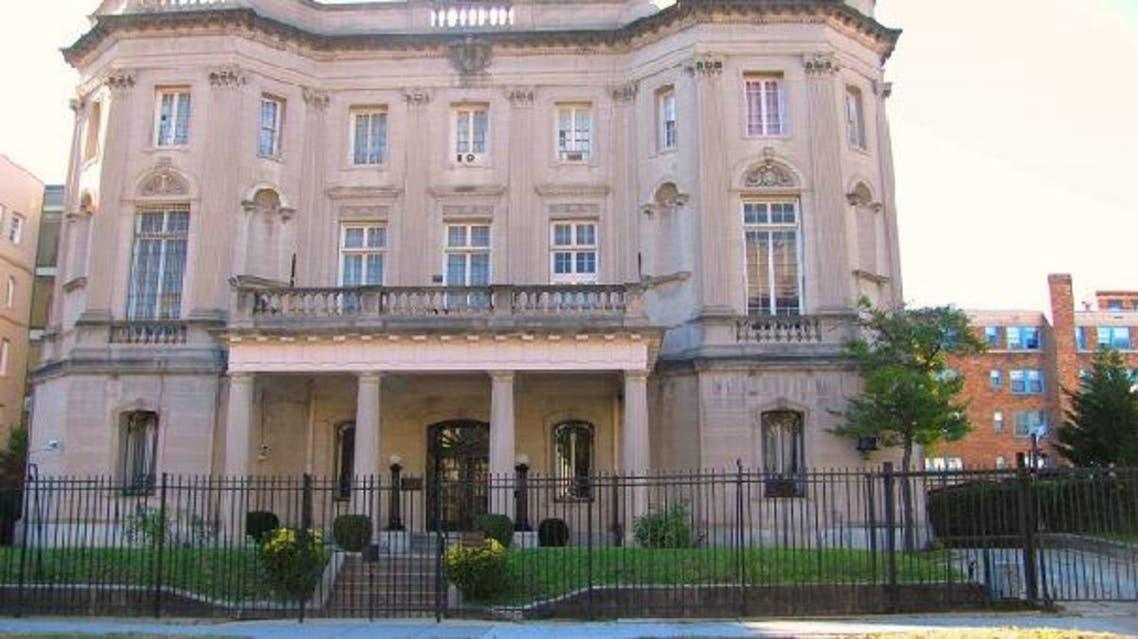 سفارة كوبا