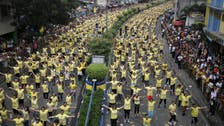New World Record for largest Zumba dance in Philippines