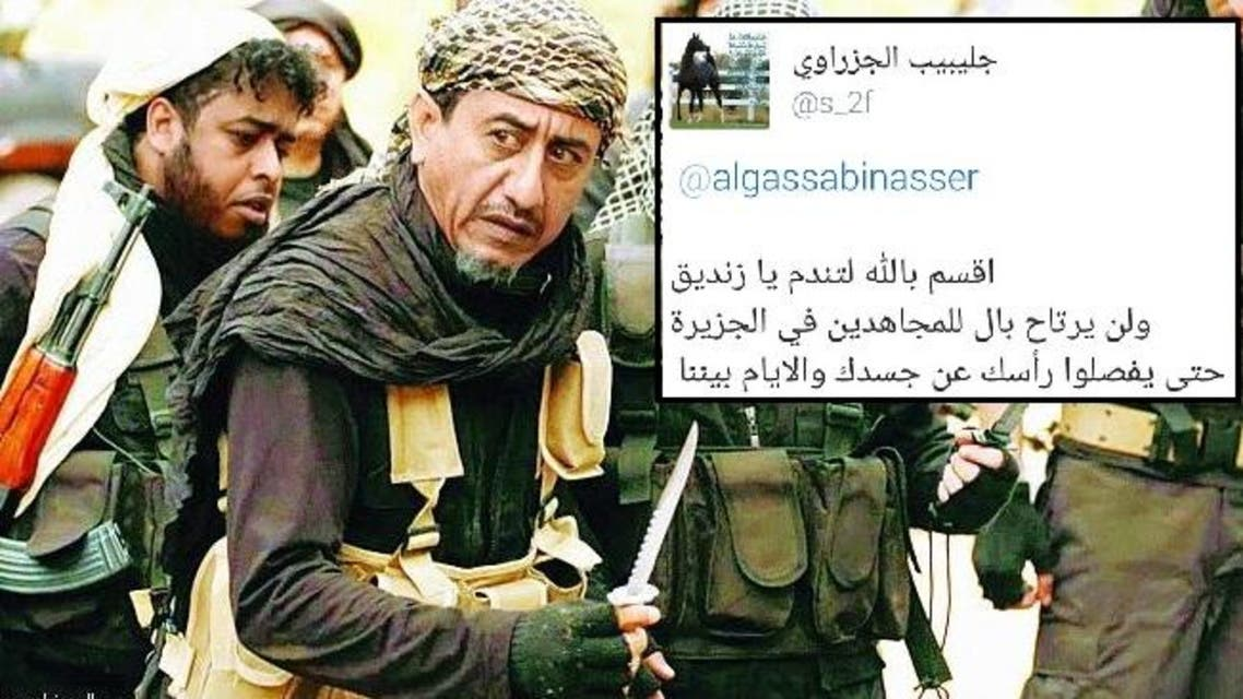 """In a response from a supporter of the militants, a Twitter user named Jalabeeb al-Jizrawi wrote to Al Qasabi: """"I swear to god you will regret what you did, you apostate."""" (MBC/Twitter)"""