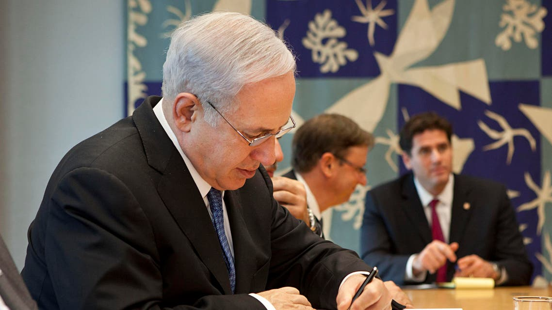 Netanyahu left school around the time of the Six-Day War in June 1967 and joined the Israel Defense Forces, causing him to miss out on graduation and his yearbook. AP