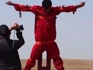 ليبيا.. داعش يعدم 4 أشخاص في سرت ويصلب أحدهم