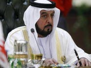 رئيس الإمارات يقر 30 نوفمبر يوما للشهيد وإجازة رسمية