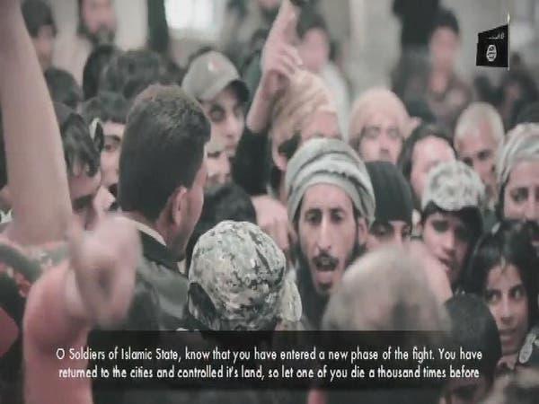 تقارير تؤكد اختراق الجيش المصري لتنظيم داعش بسيناء