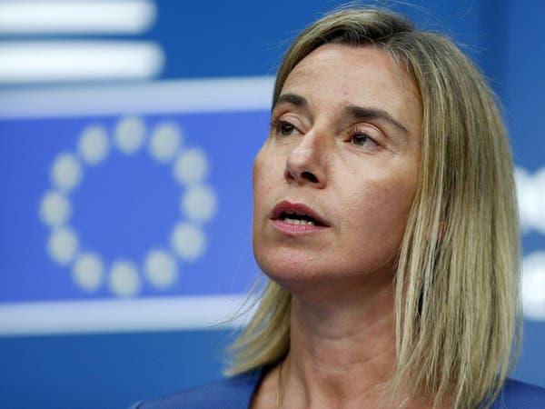 أوروبا تعلن عن بدء التحضير لإرسال مساعدات إلى #ليبيا