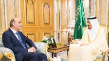 Saudi King Salman meets head of Lebanese forces Geagea