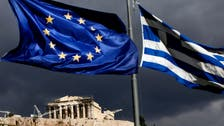 Greece on track for possible bailout deal 'next week'