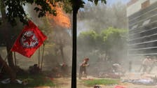 ترکی، شام سرحد پر بم دھماکا، 30 افراد ہلاک