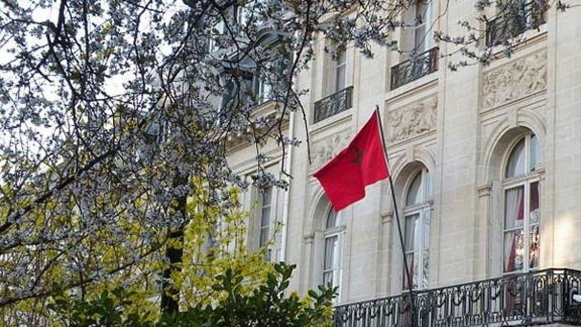 السفارة المغربية في باريس