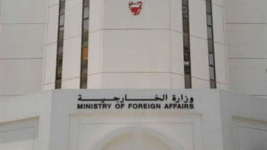 البحرين: تدخل كندا بالشأن السعودي الداخلي مرفوض
