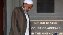 U.S. authorities allege Oregon imam assisted radicals