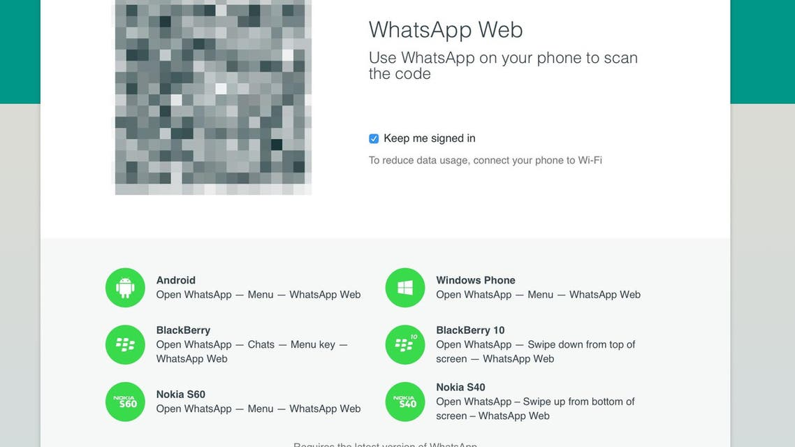 whats app enabler تسغيل واتس آب ويب
