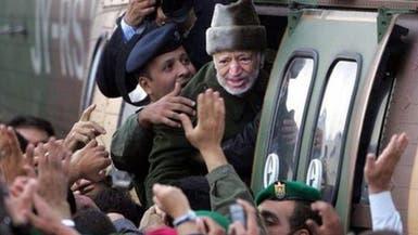 لجنة تحقيق فلسطينية تتوصل إلى قاتل ياسر عرفات