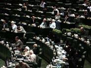 إيران.. خلاف بين العسكر والبرلمان حول منح قاعدة للروس