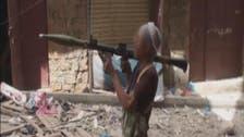پیشروی نیروهای مقاومت مردمی #یمن در استان تعز